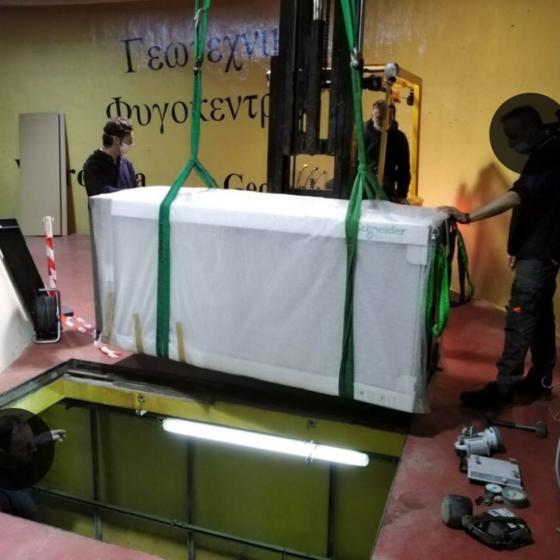 ifsttar-fourniture-installation-de-la-motorisation-et-du-controle-de-la-commande-dune-centrifugeuse-l-flipo-richir-1024x768