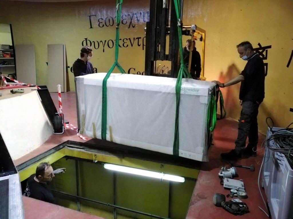 IFSTTAR, fourniture, installation de la motorisation et du contrôle de la commande d'une centrifugeuse l Flipo Richir